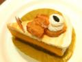 かぼちゃタルト03@GINZA Cozy Corner