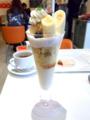 バナナキャラメルパフェ01@FOURSEASONS CAFE