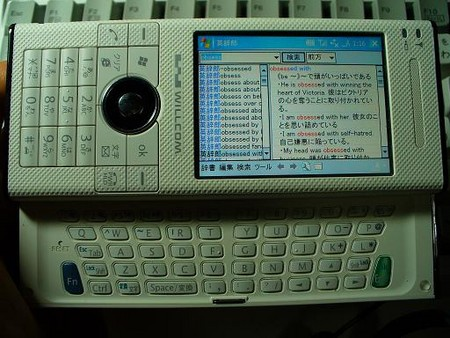 f:id:AYS:20060814011554j:image