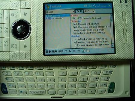 f:id:AYS:20060814011639j:image