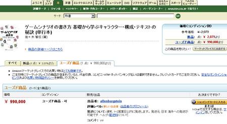 f:id:AYS:20070124233331j:image