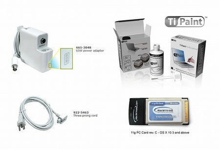 f:id:AYS:20080123111329j:image:right