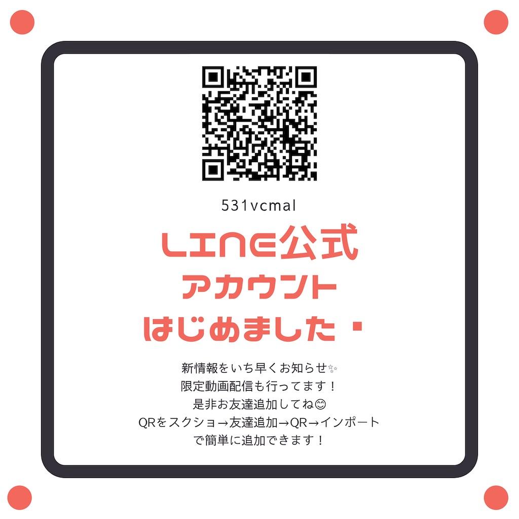 f:id:AYUMI_f:20201226110245j:plain