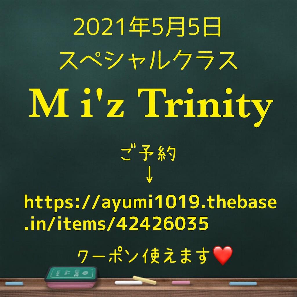 f:id:AYUMI_f:20210416063955j:plain