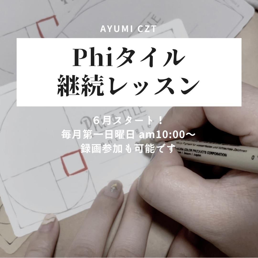f:id:AYUMI_f:20210502155807j:plain