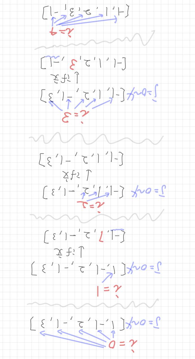 f:id:AZUMINO:20210212210035j:plain