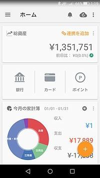 f:id:A_daisuke:20180121192123j:image