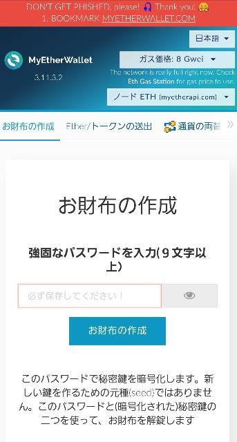 f:id:A_daisuke:20180205172223j:plain