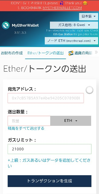 f:id:A_daisuke:20180205173242j:plain