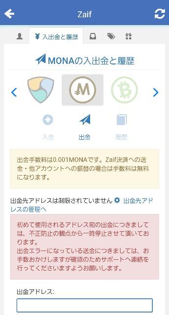 f:id:A_daisuke:20180205174320j:plain
