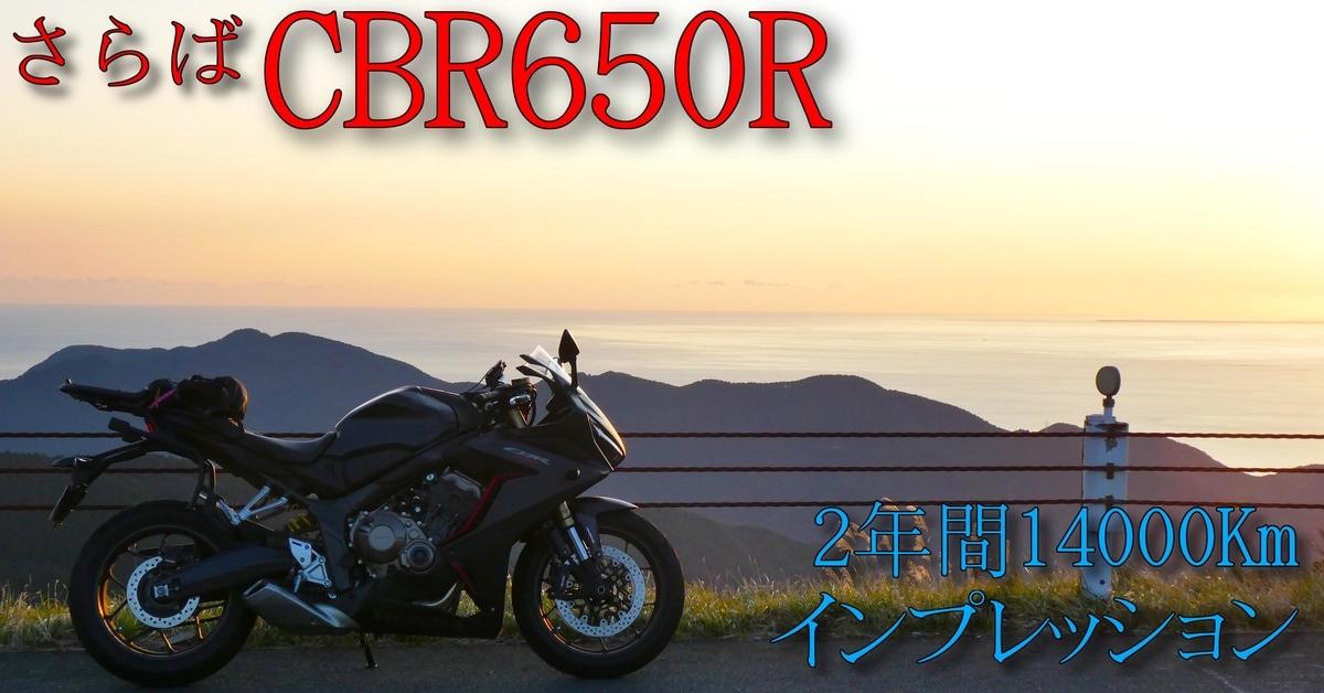 f:id:A_moyashi:20210331181811j:plain