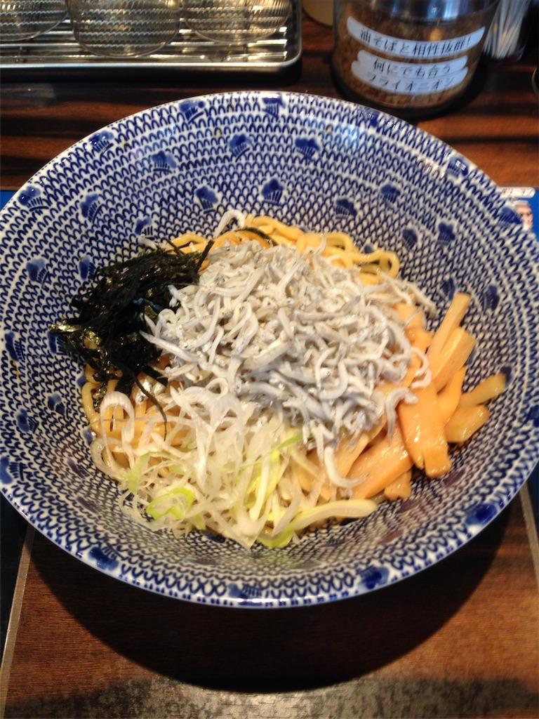 f:id:A_nosuke:20170630015939j:image