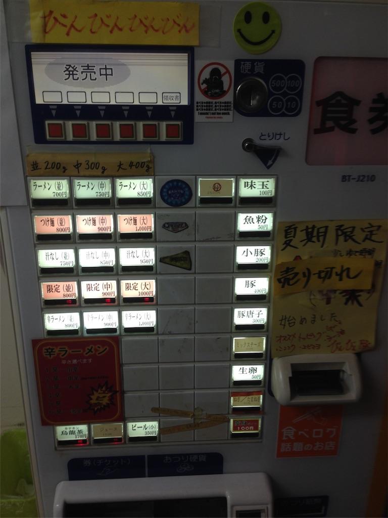f:id:A_nosuke:20170824215557j:image