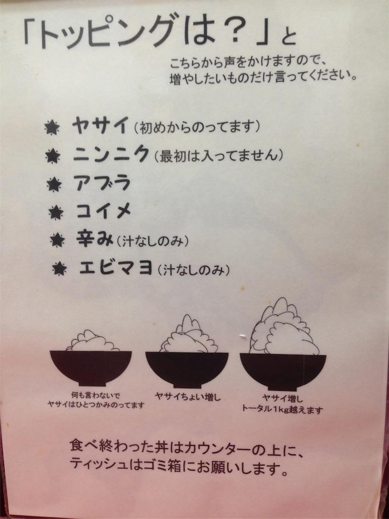 f:id:A_nosuke:20170824215726j:image