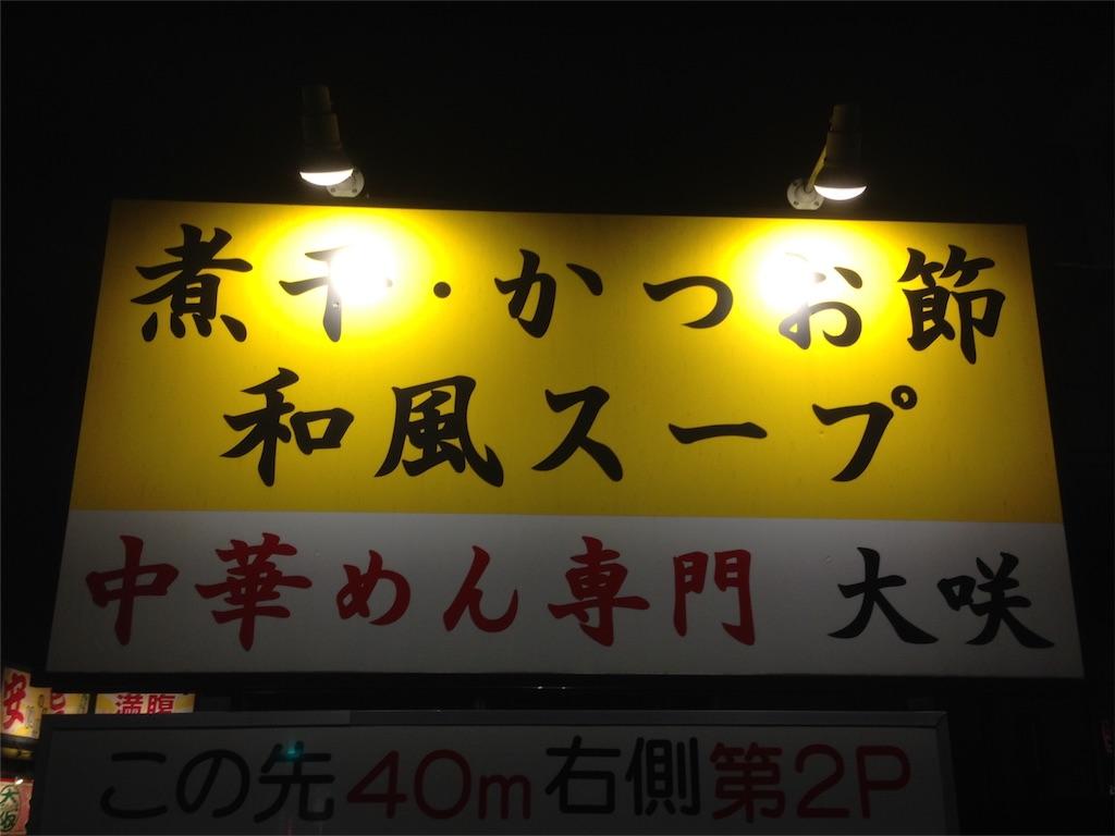 f:id:A_nosuke:20170827214919j:image