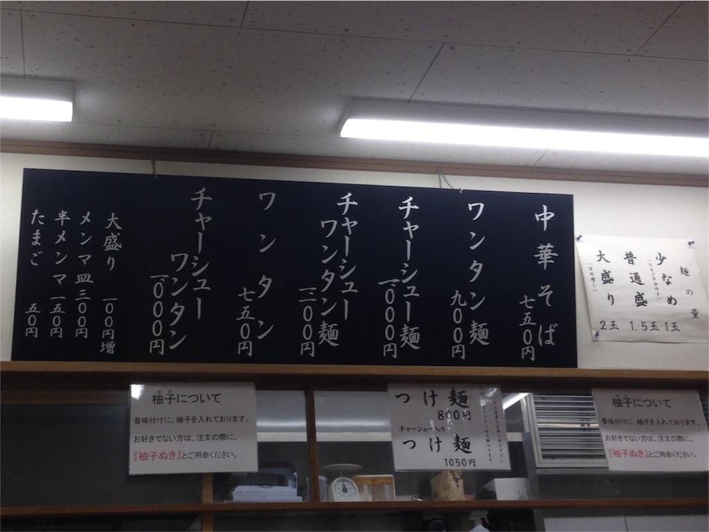 f:id:A_nosuke:20170827214951j:image