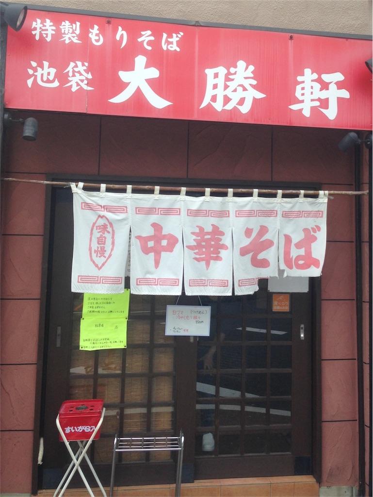 f:id:A_nosuke:20170830150626j:image