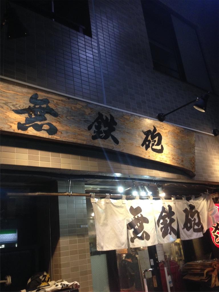 f:id:A_nosuke:20170831231915j:image