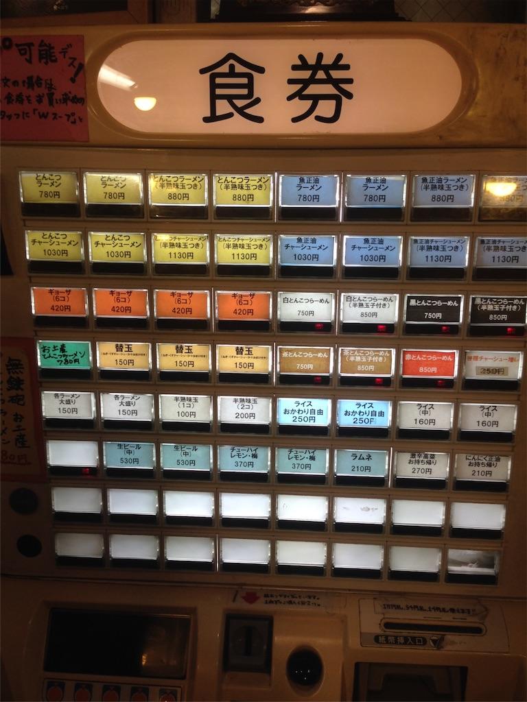 f:id:A_nosuke:20170831231955j:image