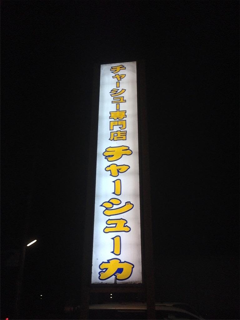 f:id:A_nosuke:20170902210903j:image