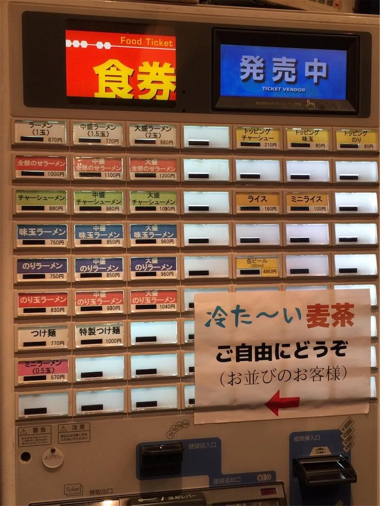 f:id:A_nosuke:20170908005727j:image
