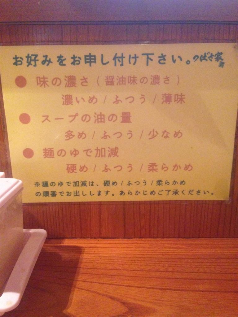 f:id:A_nosuke:20170908005739j:image