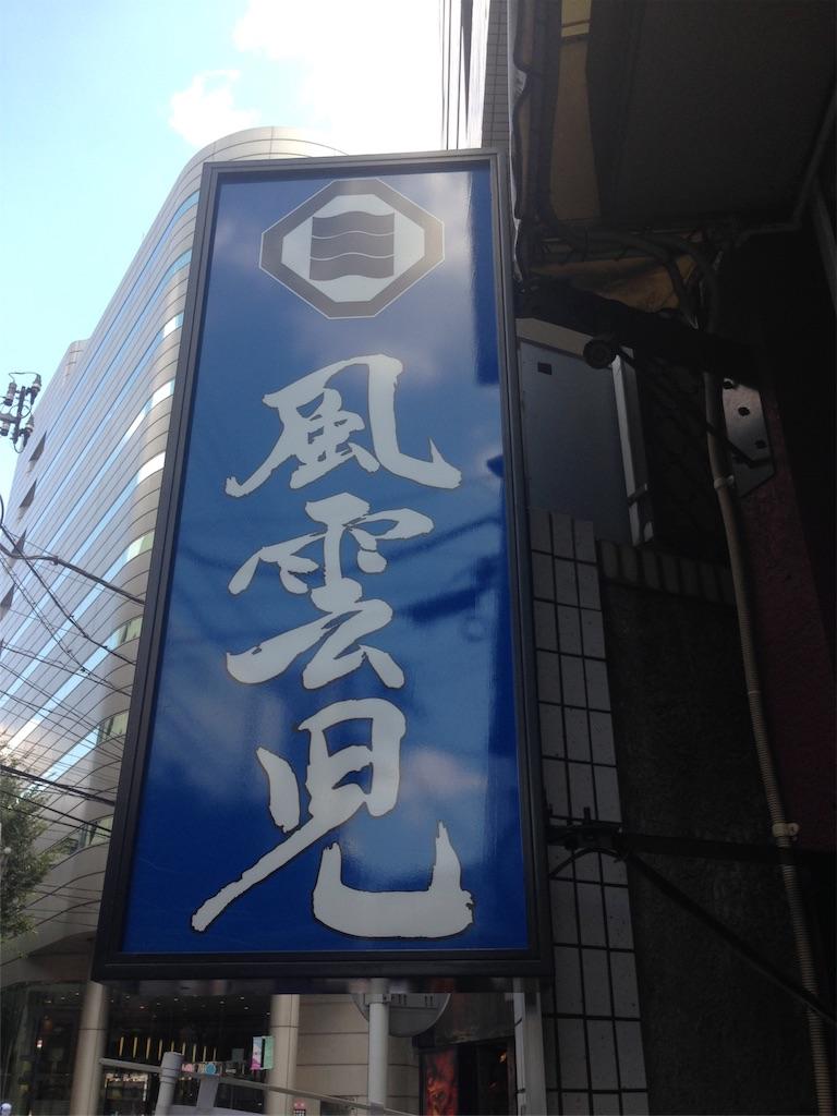 f:id:A_nosuke:20170914162036j:image