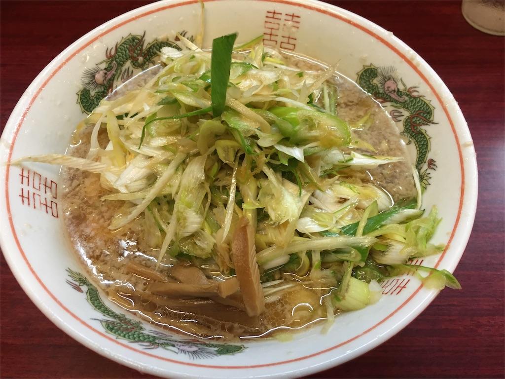 f:id:A_nosuke:20170928022549j:image