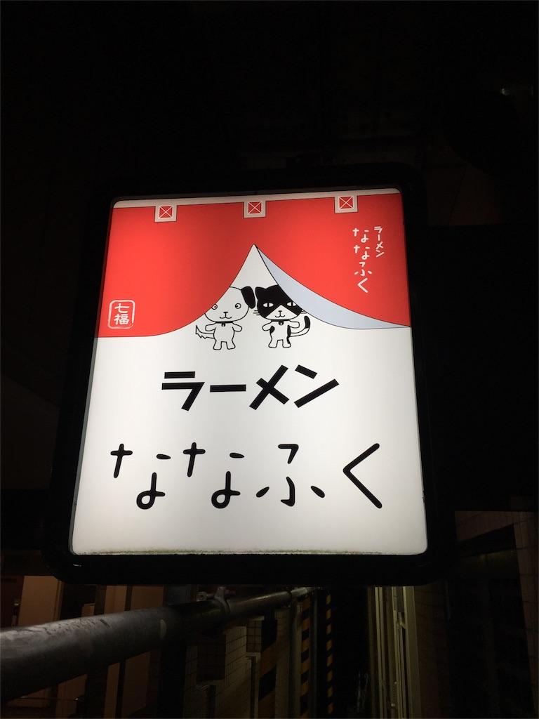 f:id:A_nosuke:20171008202626j:image