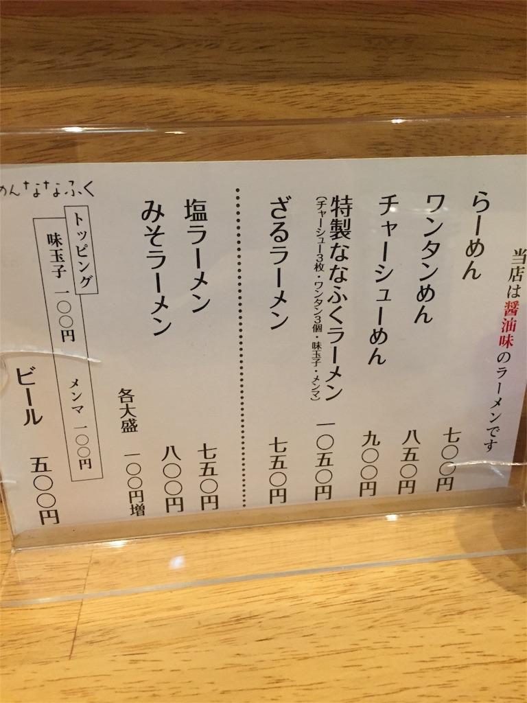 f:id:A_nosuke:20171008202650j:image