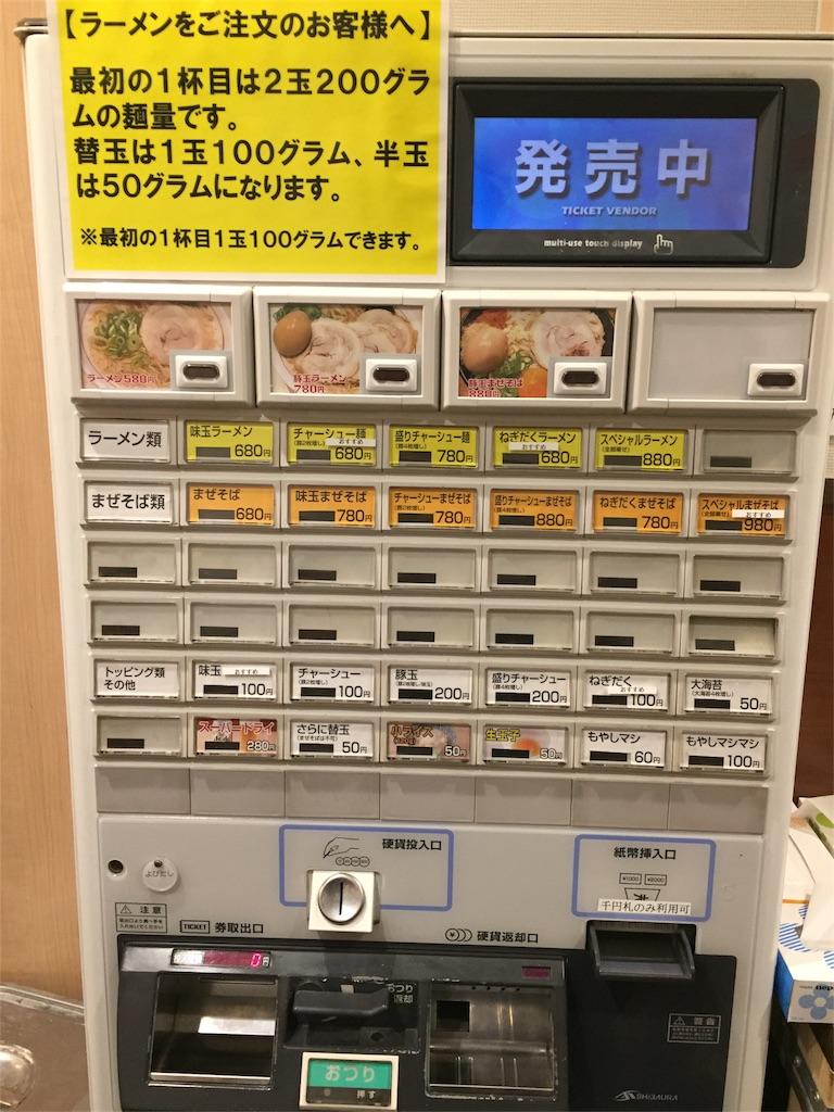 f:id:A_nosuke:20171012204318j:image