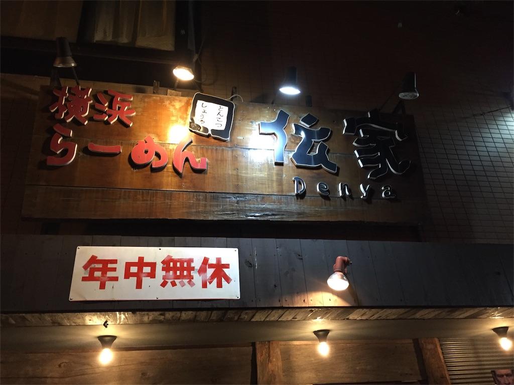 f:id:A_nosuke:20171014205915j:image