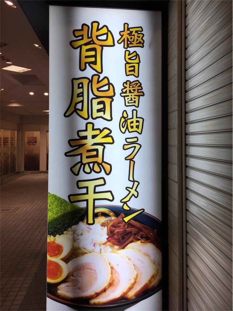 f:id:A_nosuke:20171023205929j:image