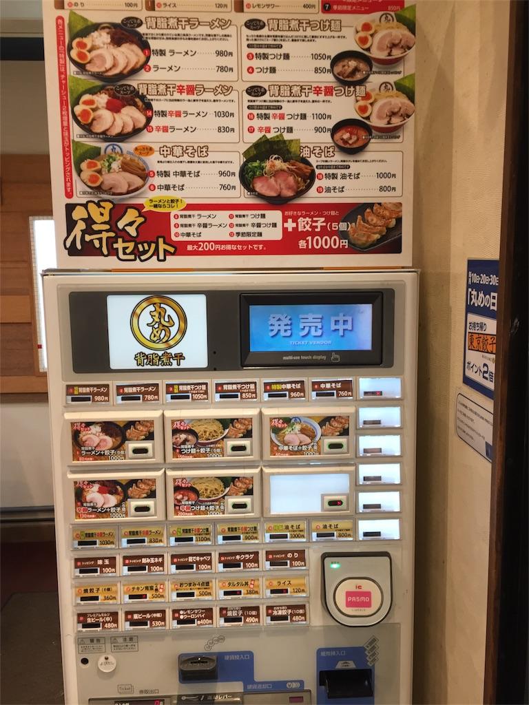 f:id:A_nosuke:20171023210044j:image