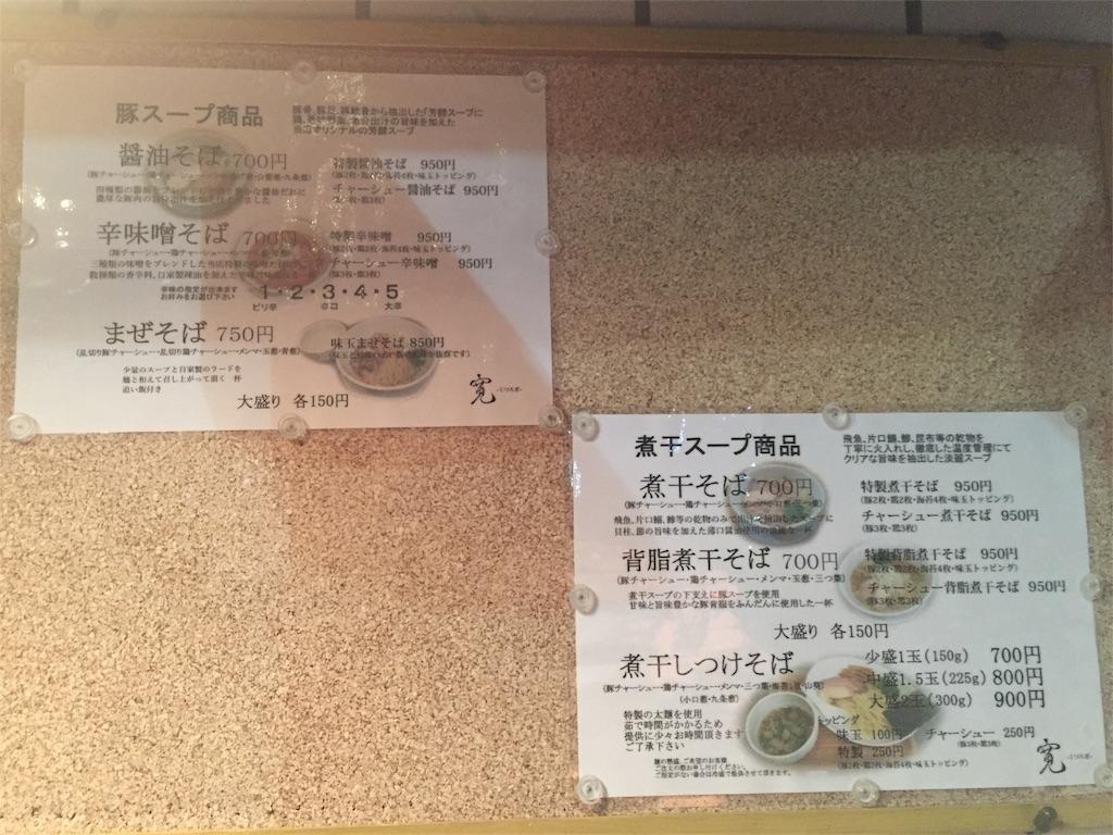 f:id:A_nosuke:20171025225744j:image