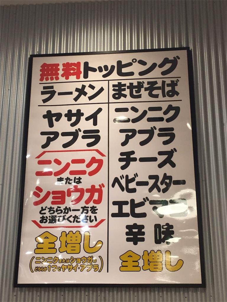 f:id:A_nosuke:20171101220950j:image