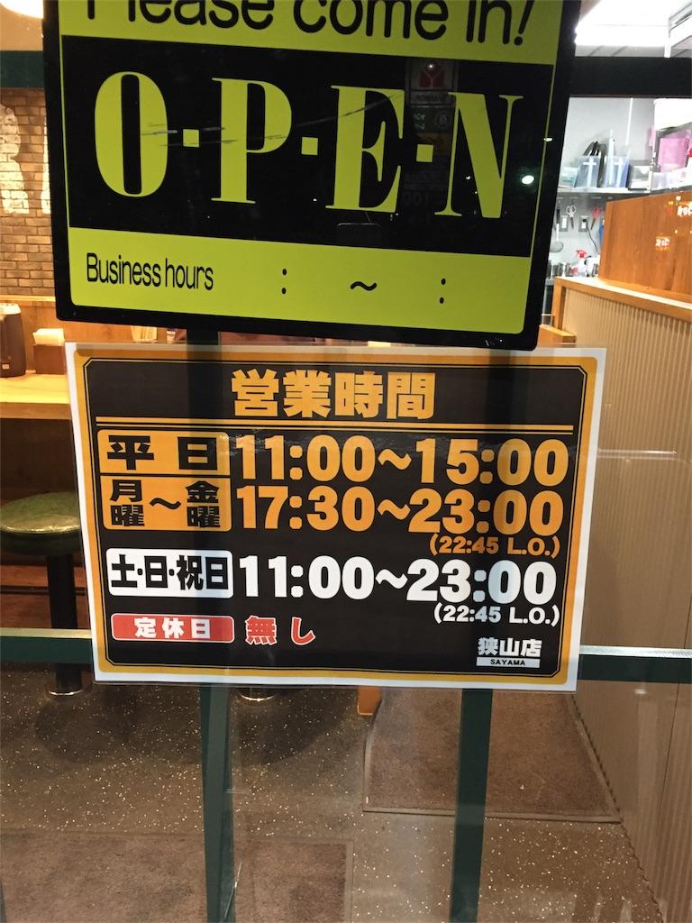 f:id:A_nosuke:20171101222530j:image