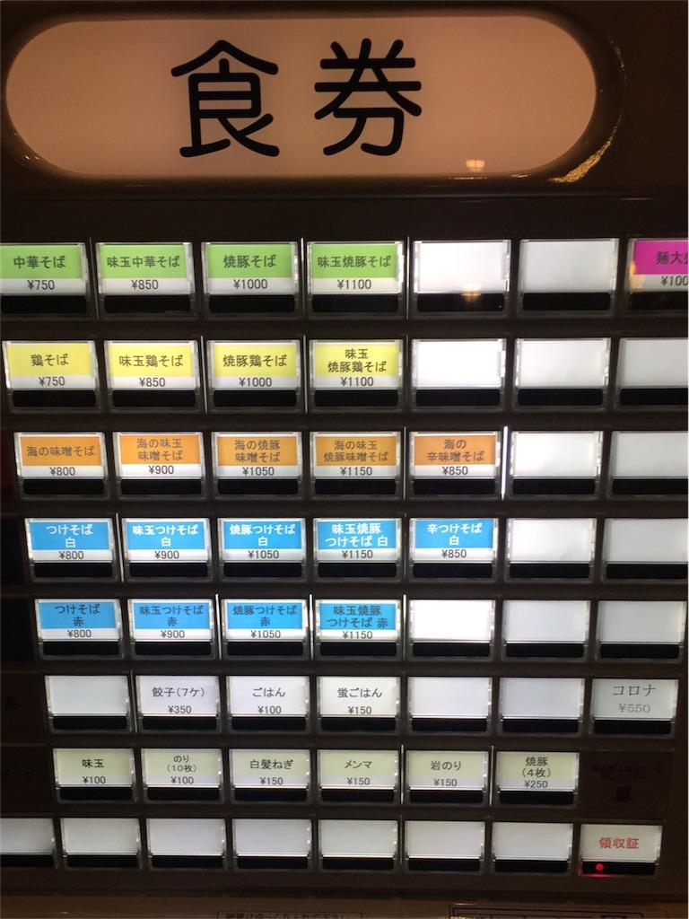 f:id:A_nosuke:20171117010635j:image