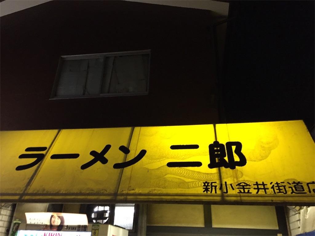 f:id:A_nosuke:20171214234825j:image