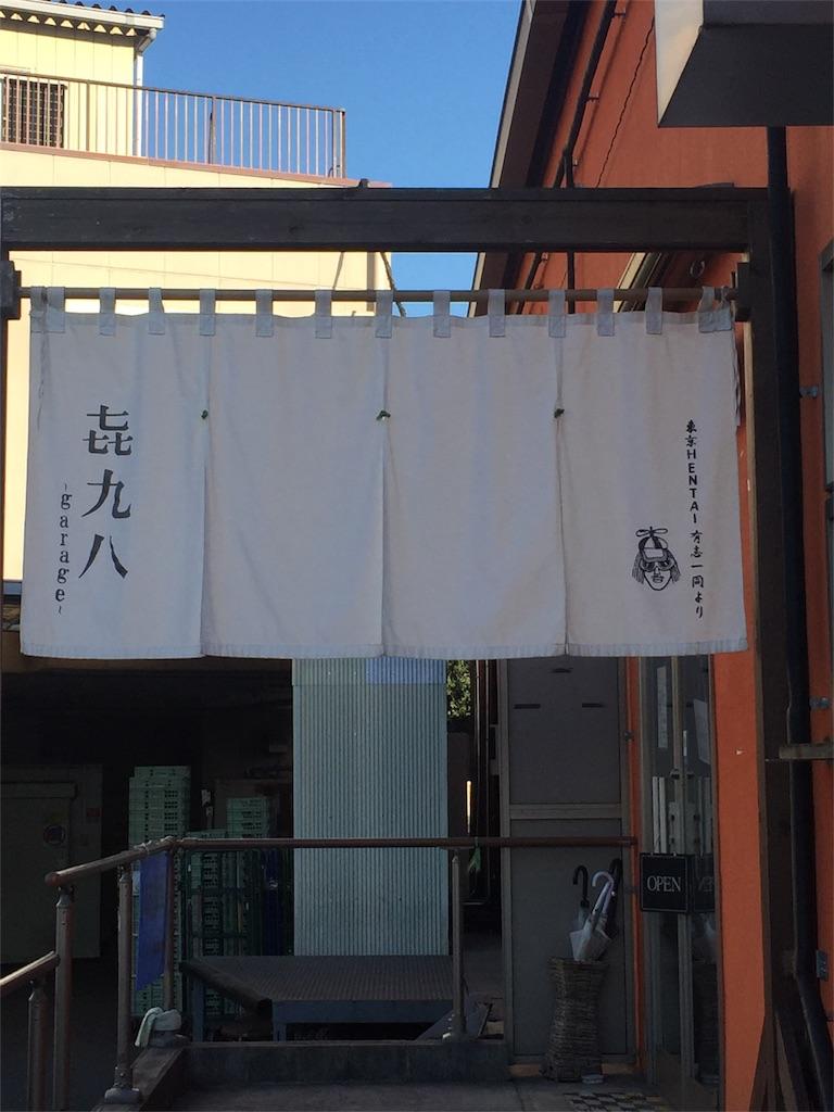 f:id:A_nosuke:20171221111802j:image