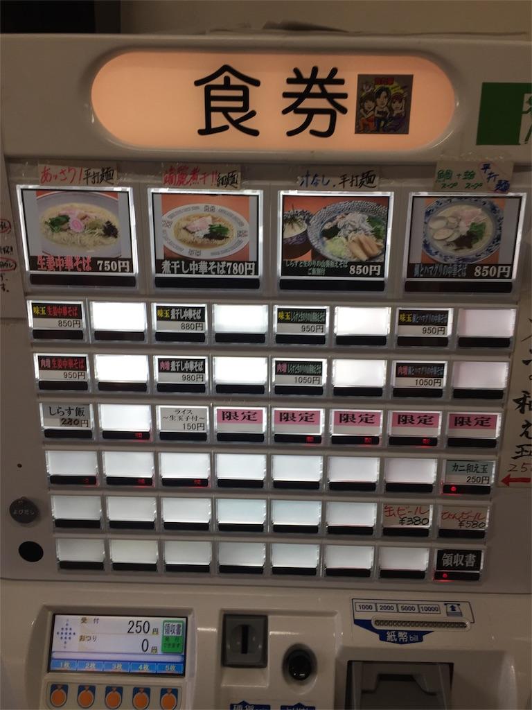 f:id:A_nosuke:20171221112703j:image