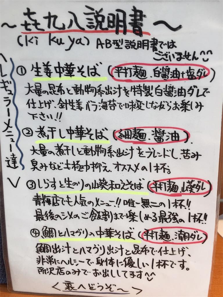 f:id:A_nosuke:20171221151912j:image