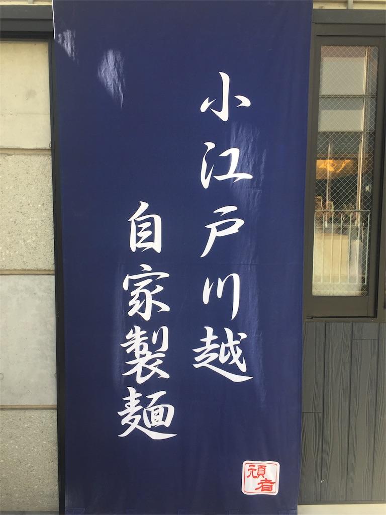 f:id:A_nosuke:20180104233434j:image