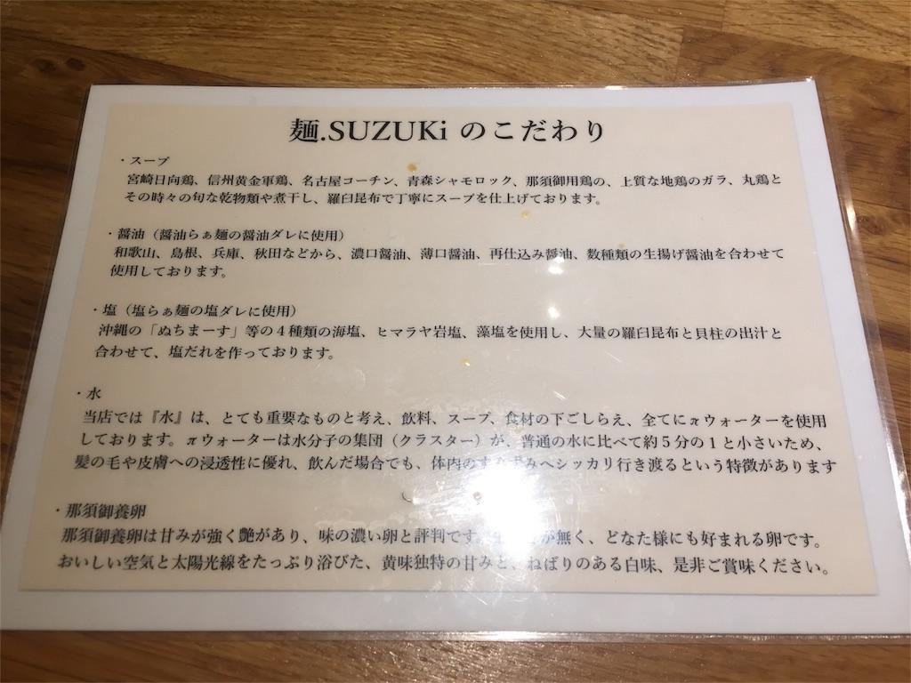 f:id:A_nosuke:20180206020727j:image