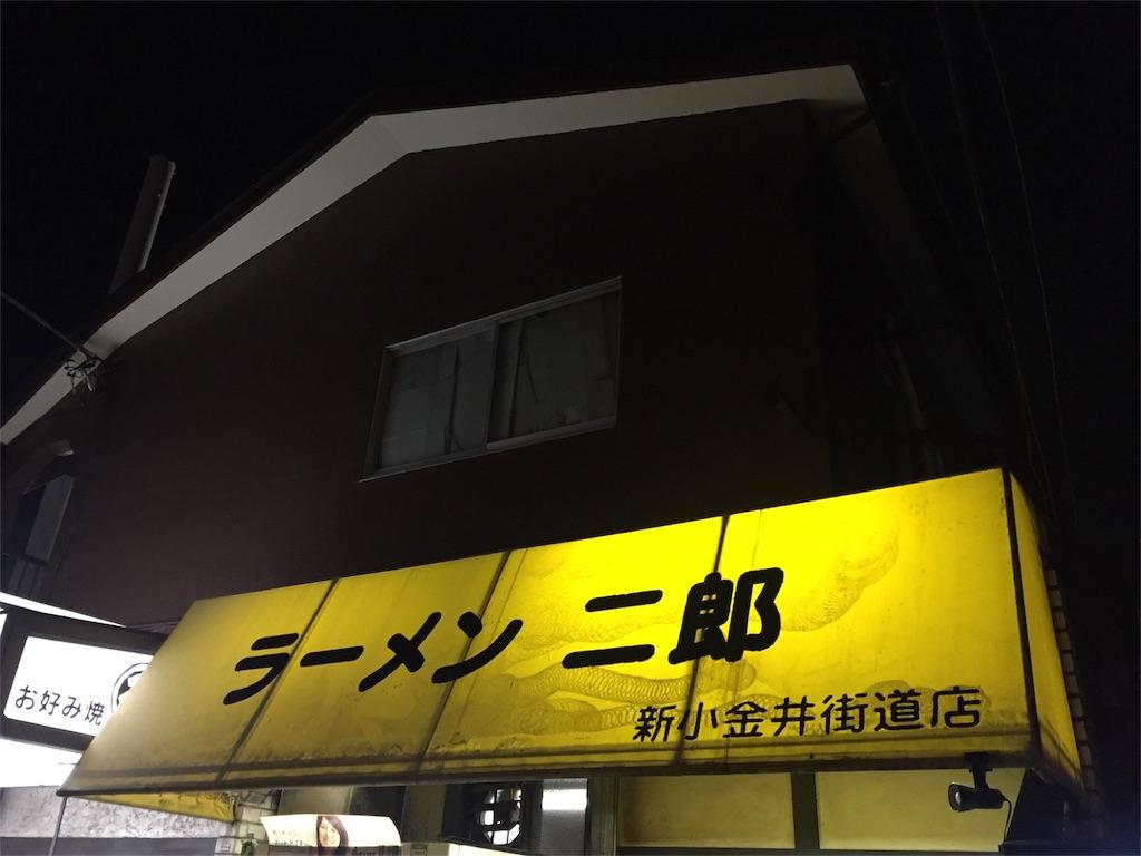 f:id:A_nosuke:20180208223717j:image
