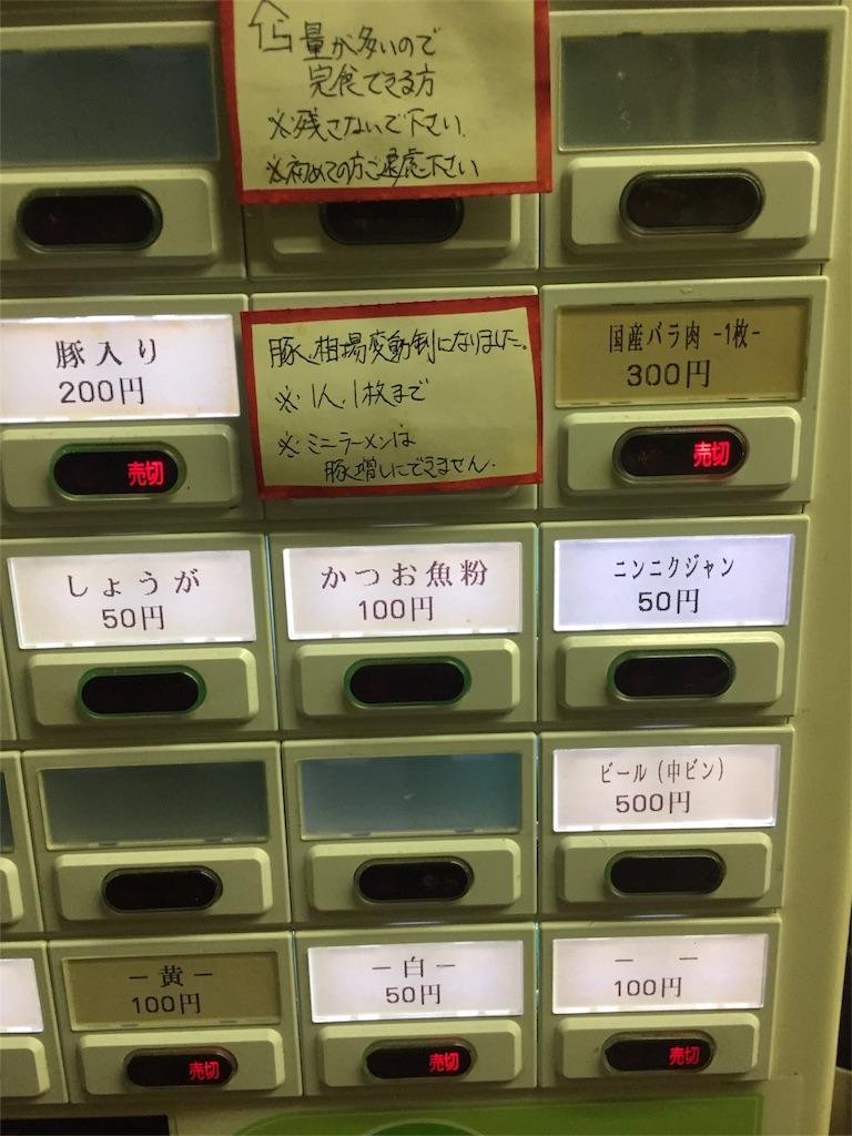 f:id:A_nosuke:20180208223906j:image