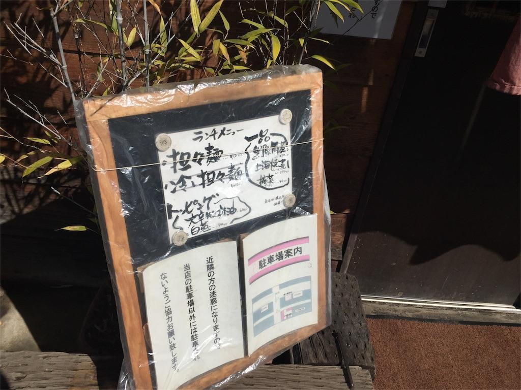 f:id:A_nosuke:20180302053302j:image