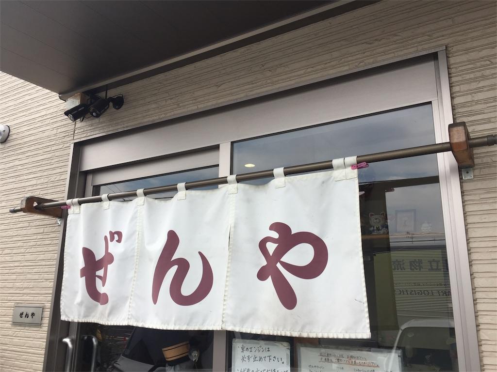 f:id:A_nosuke:20180316124045j:image