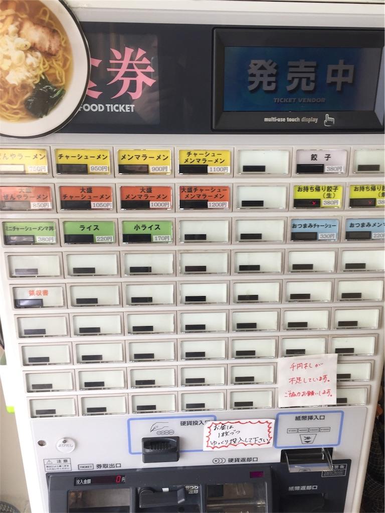 f:id:A_nosuke:20180316125603j:image