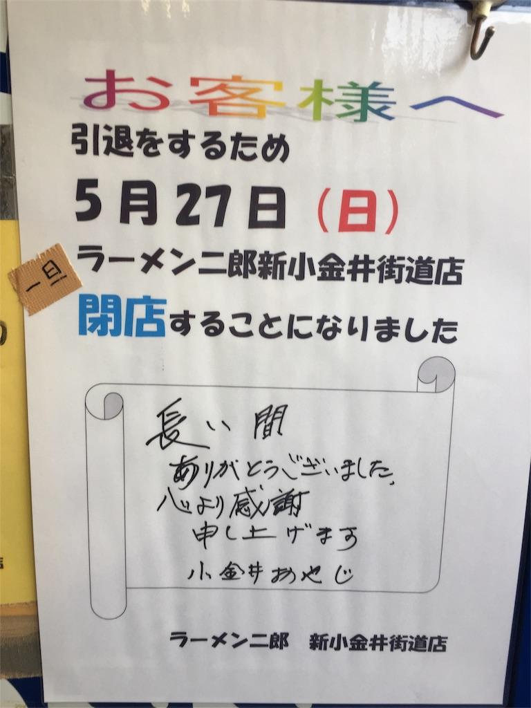 f:id:A_nosuke:20180524220306j:image